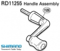 RD 11255 Handle assembly