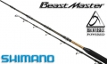 SHIMANO BEASTMASTER BX 1,67 MT 30-50 R LB STAND U