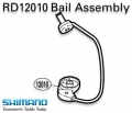 RD 12010 Bail assembly