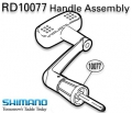 RD 10077 Handle assembly