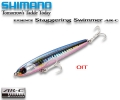 SHIMANO EXSENCE STAGGERING SWIMMER 100K 01T