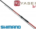 SHIMANO YASEI RED SEA BASS 270 -MH- 10-50 GR