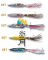 Shimano Engetsu Bottom Ship 135gr Jig 03T
