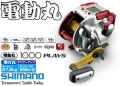 Shimano Dendou Maru 1000 Plays