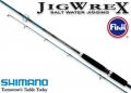 SHIMANO JIGWREX BOTTOM SHIP1,91MT -HS- 160 GR