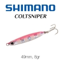 SHIMANO COLTSNIPER 8 GR 49 MM