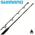 SHIMANO TLD TROLLING 50 LBS ROLLER GUIDE