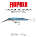 Rapala Magnum CD 220mm SM
